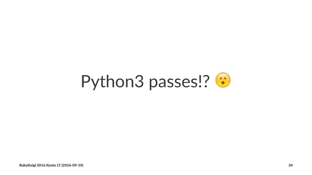 Python3 passes!? ! RubyKaigi 2016 Kyoto LT (201...