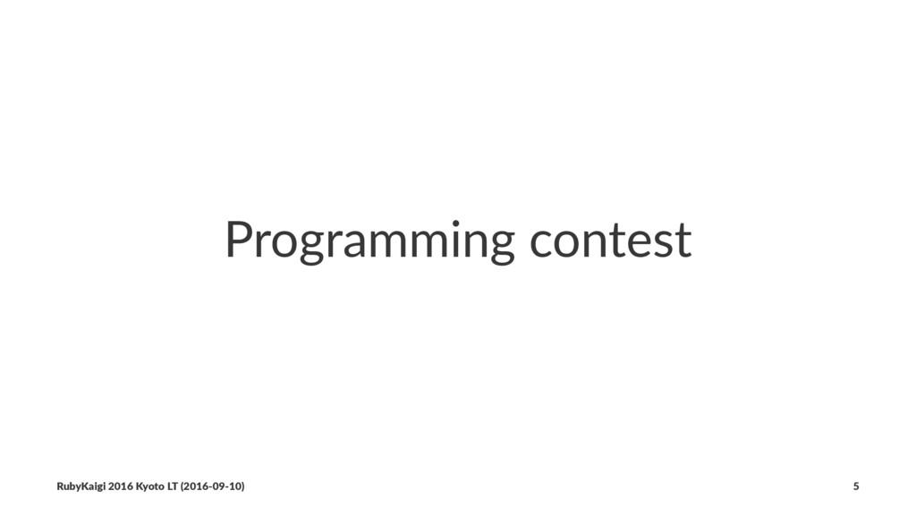 Programming contest RubyKaigi 2016 Kyoto LT (20...