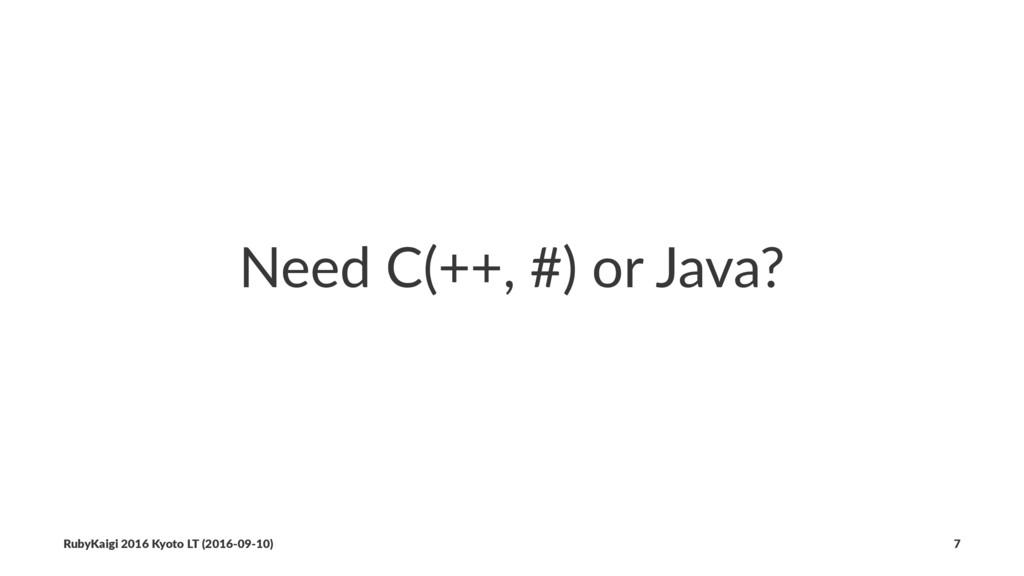 Need C(++, #) or Java? RubyKaigi 2016 Kyoto LT ...
