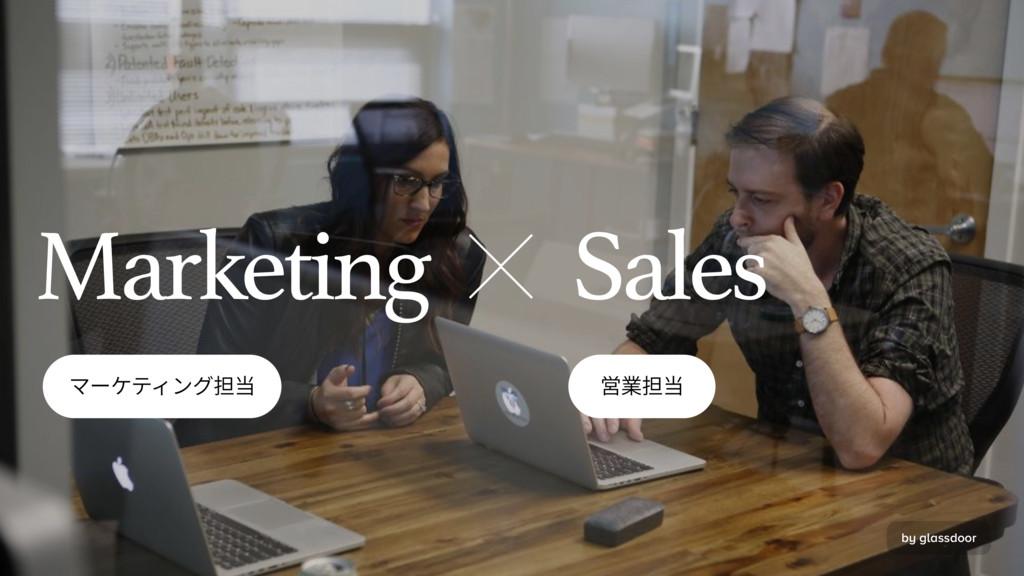 و٦؛ذ؍ؚٝ䬐䔲 ㌀噟䬐䔲 Sales Marketing by glassdoor