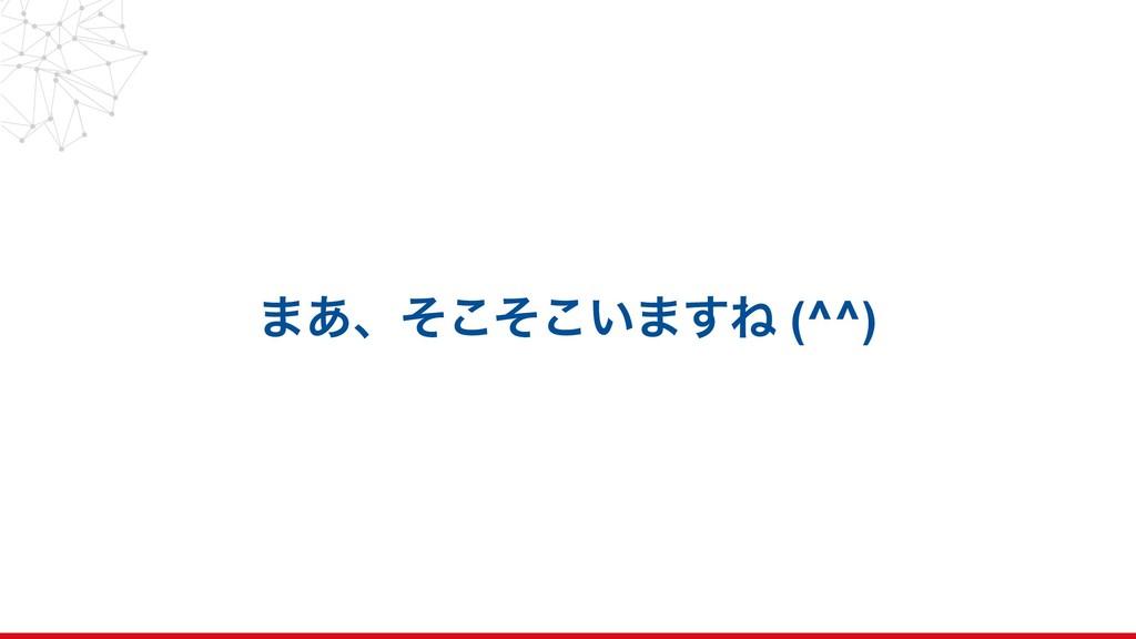 ·͋ɺ͍ͦͦ͜͜·͢Ͷ (^^)