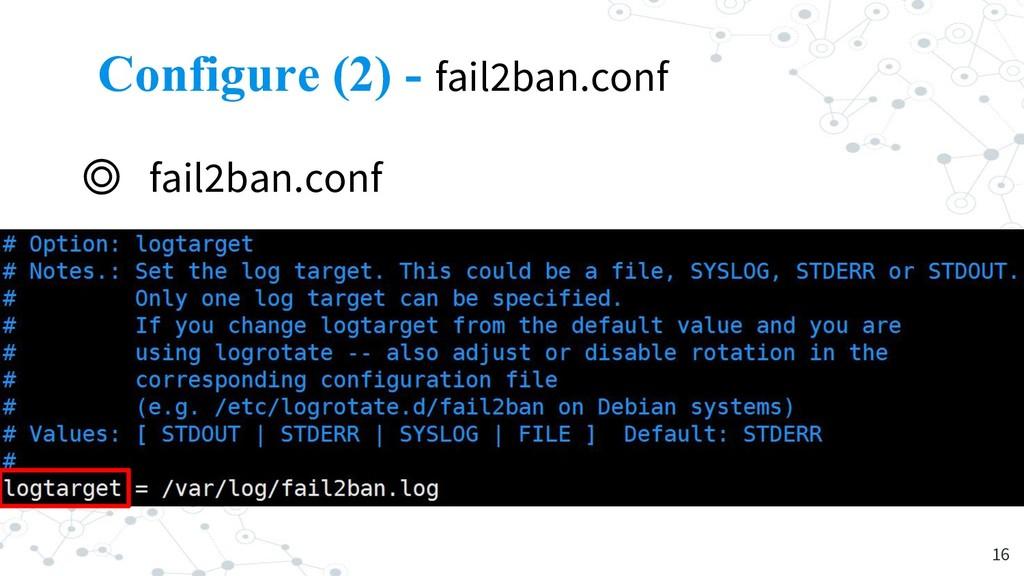 Configure (2) - fail2ban.conf ◎ fail2ban.conf 16