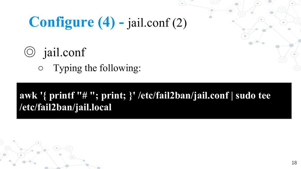 Configure (4) - jail.conf (2) ◎ jail.conf ○ Typ...
