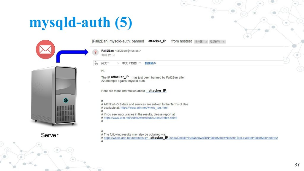 mysqld-auth (5) 37 Server Attacker