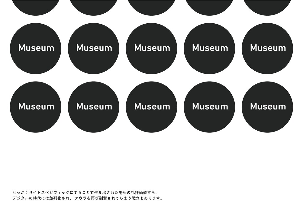 Museum Museum Museum Museum Museum Museum Museu...
