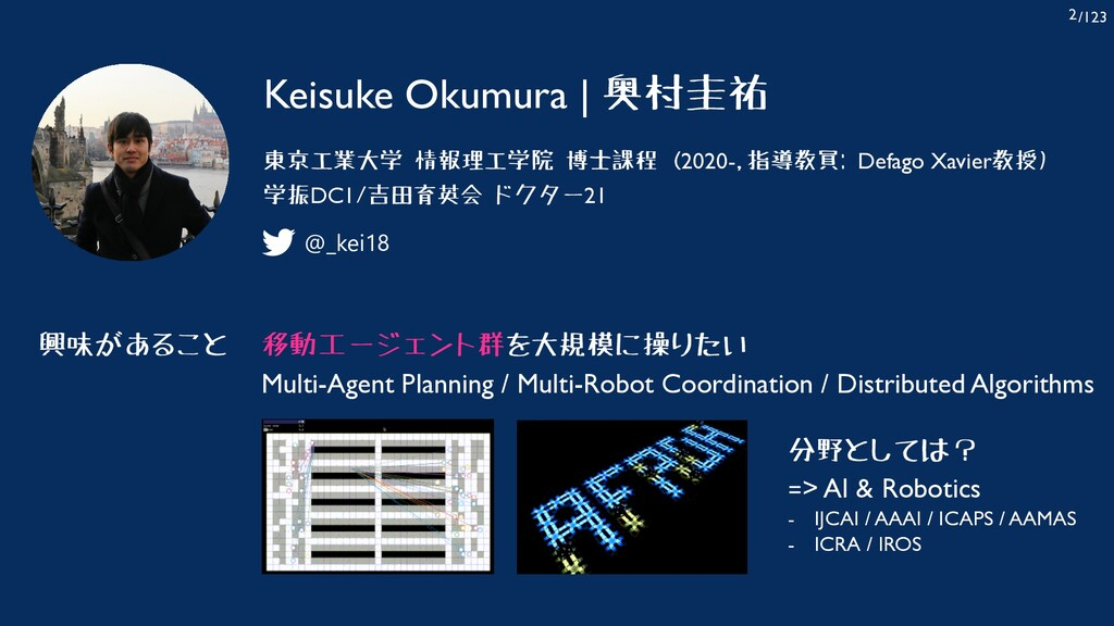 /123 2 東京工業大学 情報理工学院 博士課程 (2020-,指導教員: Defago X...