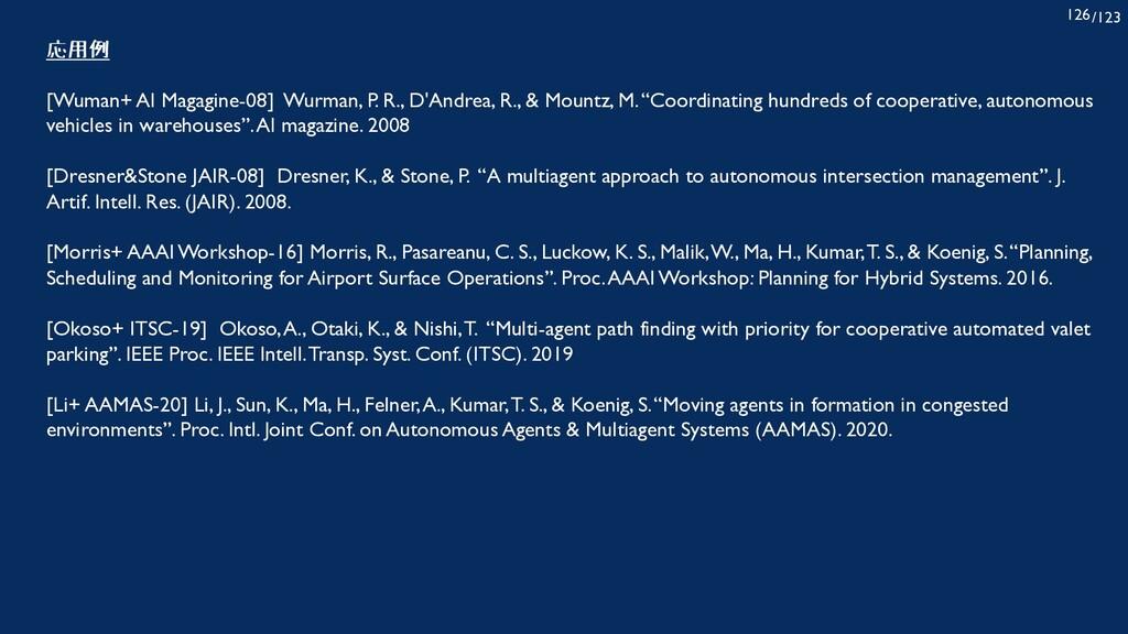 /123 126 応用例 [Wuman+ AI Magagine-08] Wurman, P....