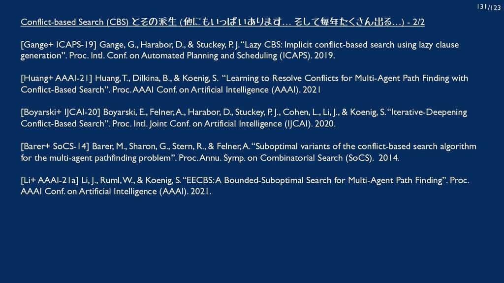/123 131 Conflict-based Search (CBS) とその派生 (他にも...