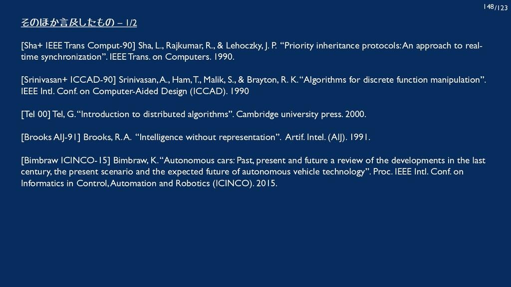 /123 148 そのほか言及したもの – 1/2 [Sha+ IEEE Trans Comp...