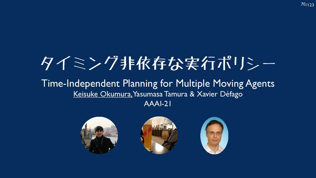 /123 70 Time-Independent Planning for Multiple ...