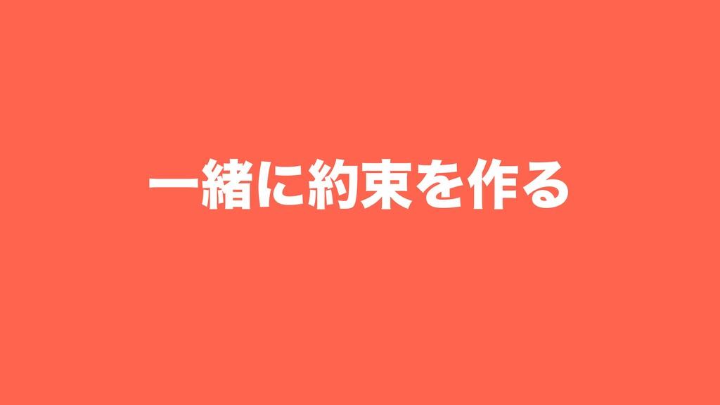 ҰॹʹଋΛ࡞Δ
