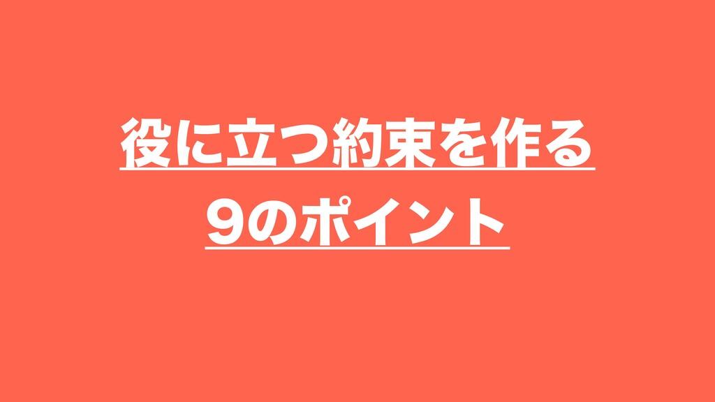 ʹཱͭଋΛ࡞Δ ͷϙΠϯτ