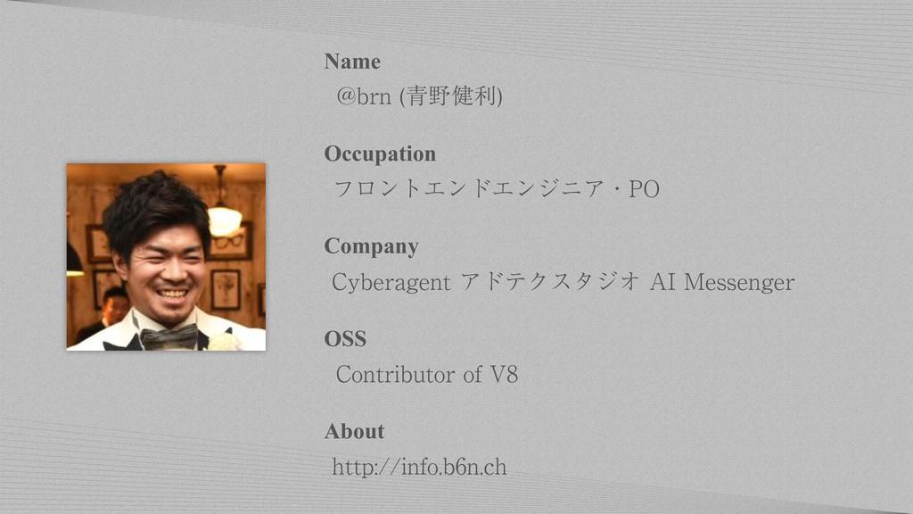 Name !CSO ੨݈ར  Occupation ϑϩϯτΤϯυΤϯδχΞɾ10 Co...