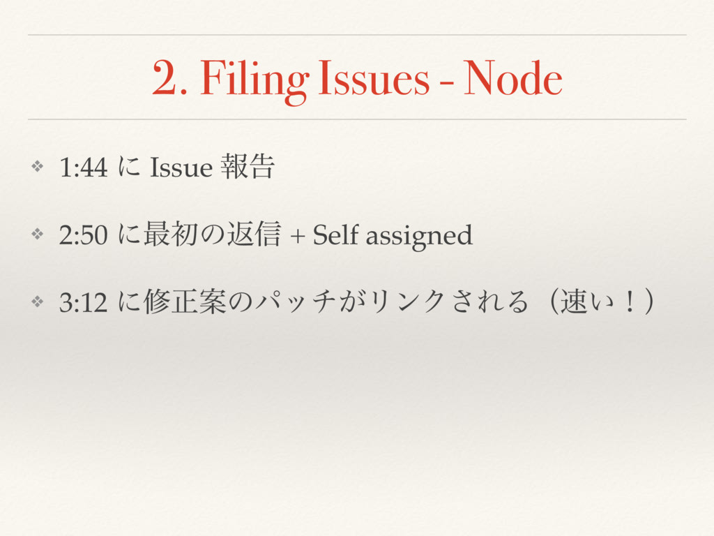 2. Filing Issues - Node ❖ 1:44 ʹ Issue ใࠂ ❖ 2:5...