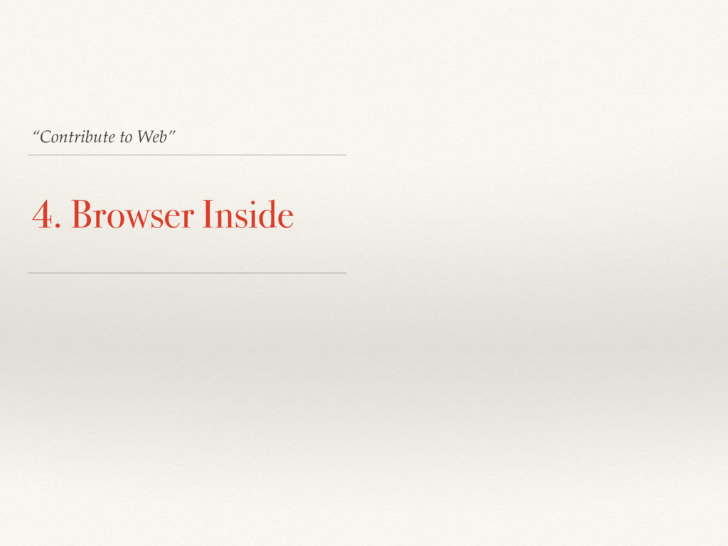 """Contribute to Web"" 4. Browser Inside"