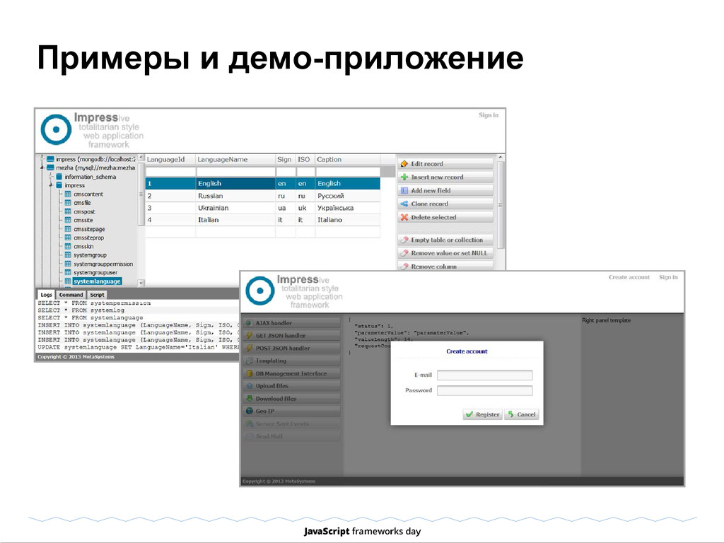 Примеры и демо-приложение