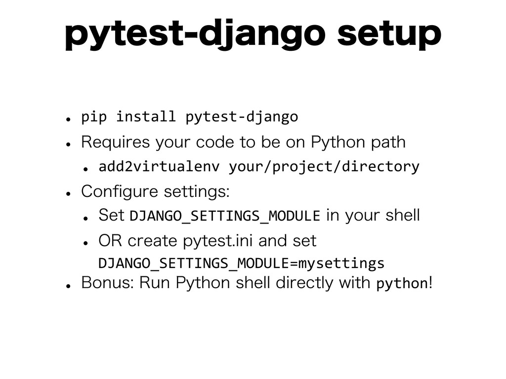 QZUFTUEKBOHPTFUVQ w pip install pytest-...