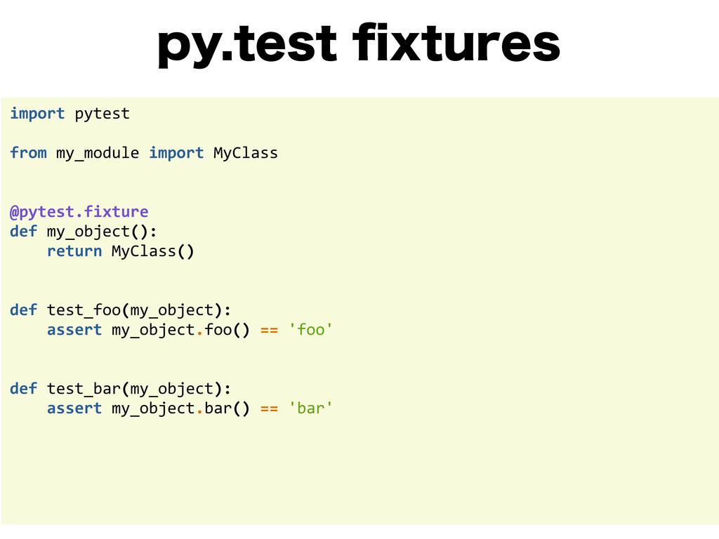 QZUFTUpYUVSFT import pytest from my_mod...
