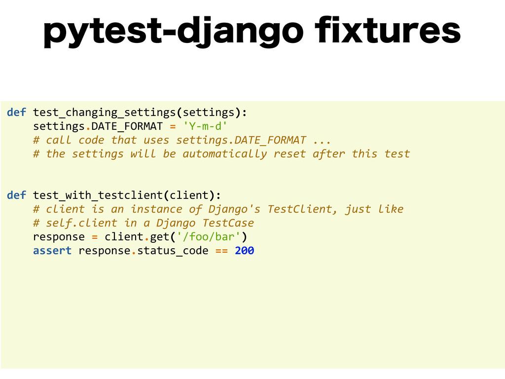 QZUFTUEKBOHPpYUVSFT def test_changing_sett...