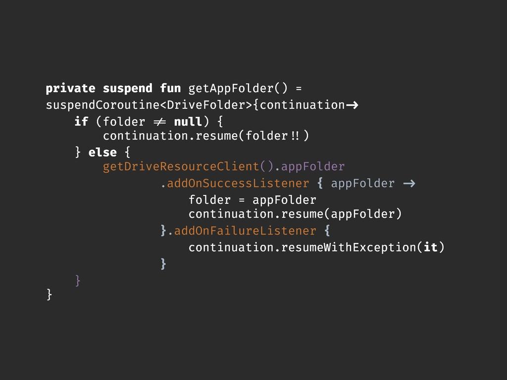 private suspend fun getAppFolder() = suspendCor...