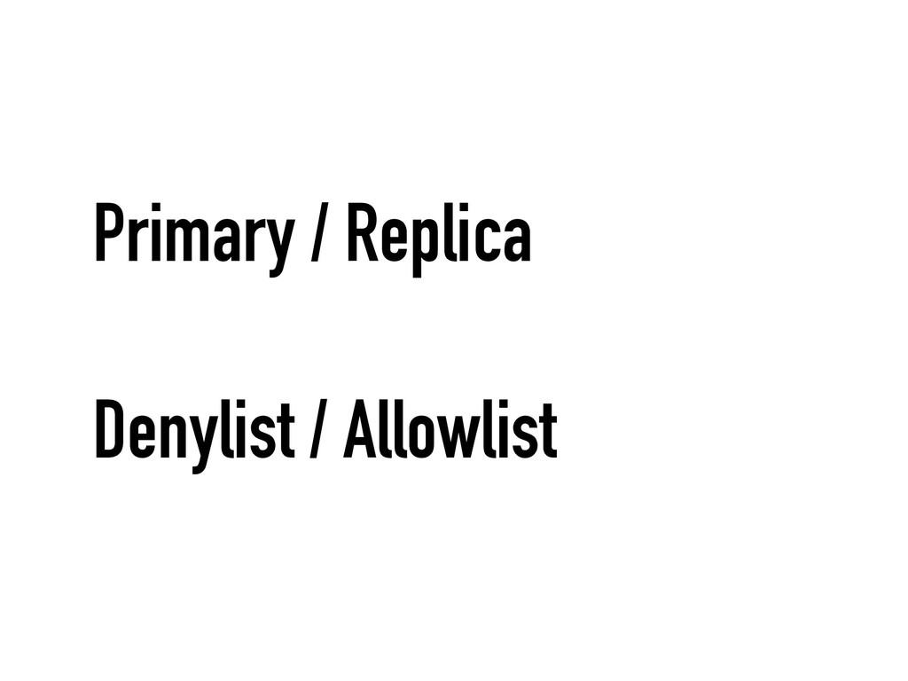 Primary / Replica Denylist / Allowlist
