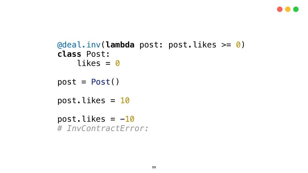 @deal.inv(lambda post: post.likes >= 0) class P...