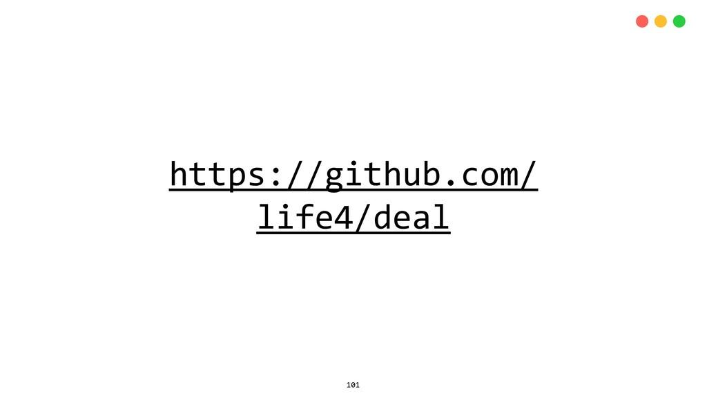 https://github.com/ life4/deal 101