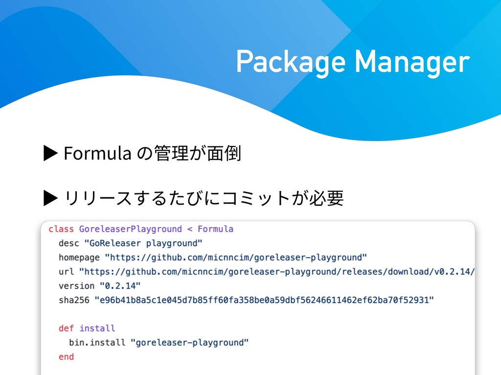 Formula Package Manager