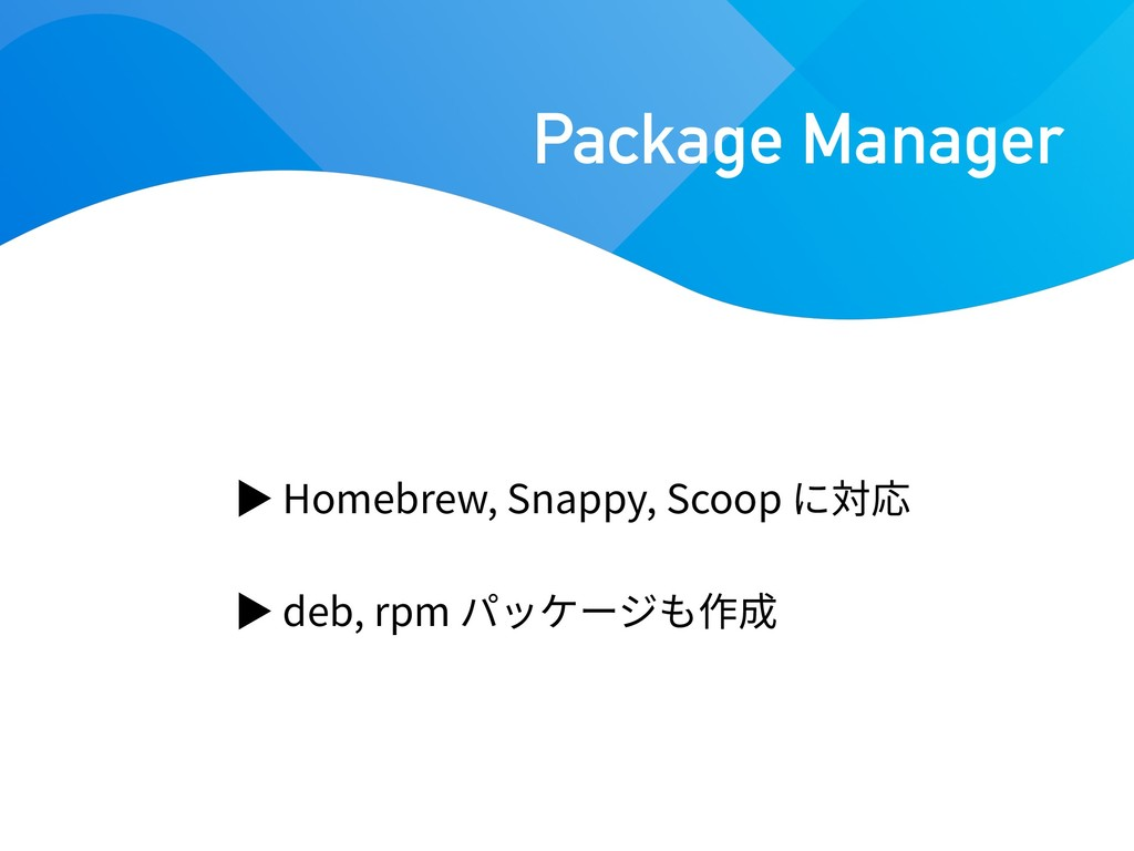 Homebrew, Snappy, Scoop deb, rpm Package Manager