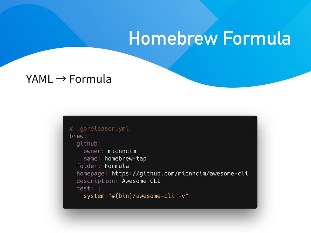YAML Formula Homebrew Formula