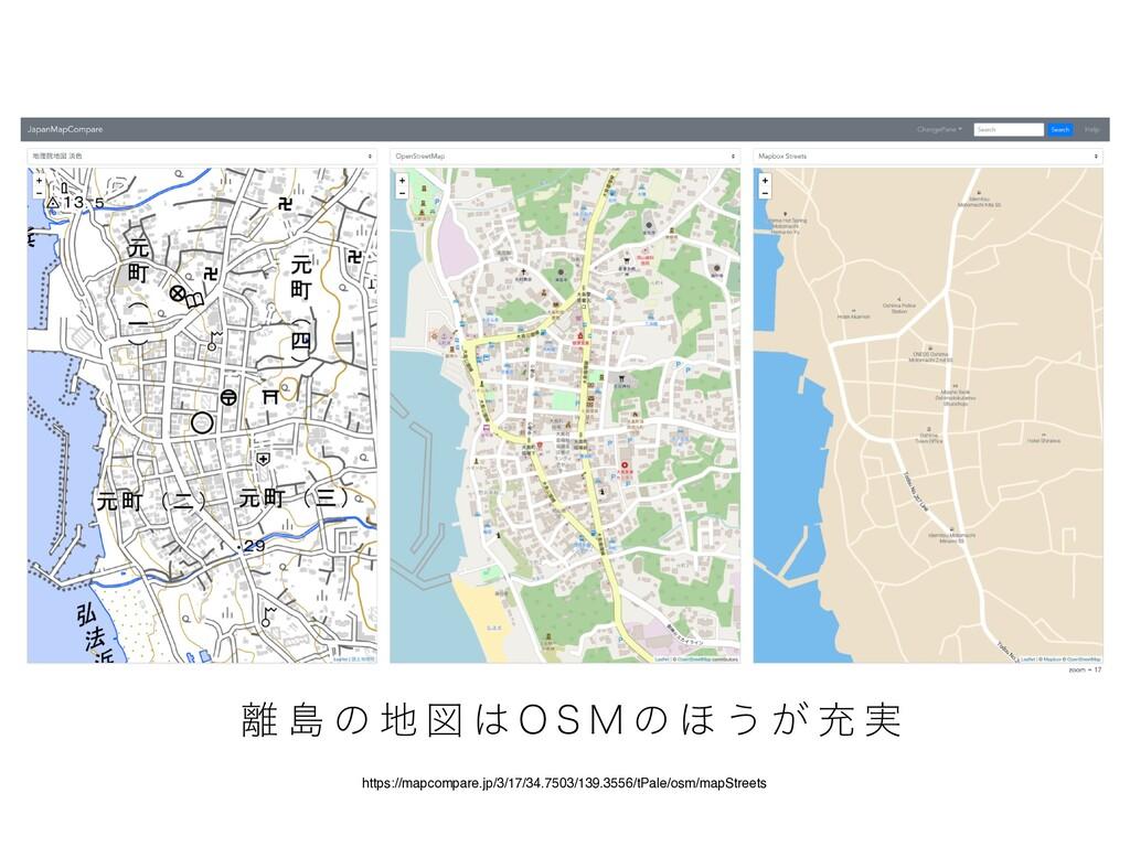 https://mapcompare.jp/3/17/34.7503/139.3556/tPa...