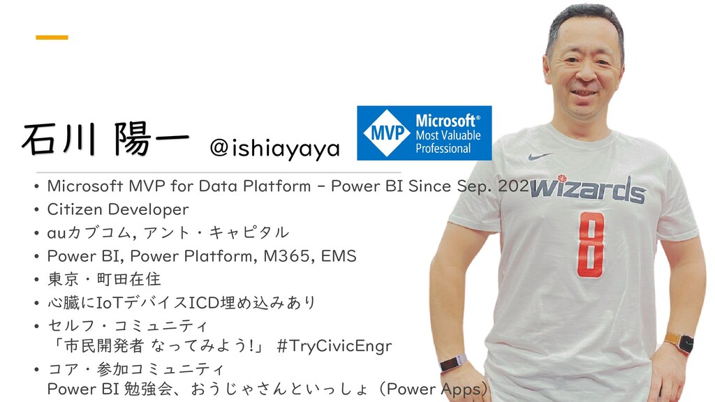 • Microsoft MVP for Data Platform - Power BI Si...