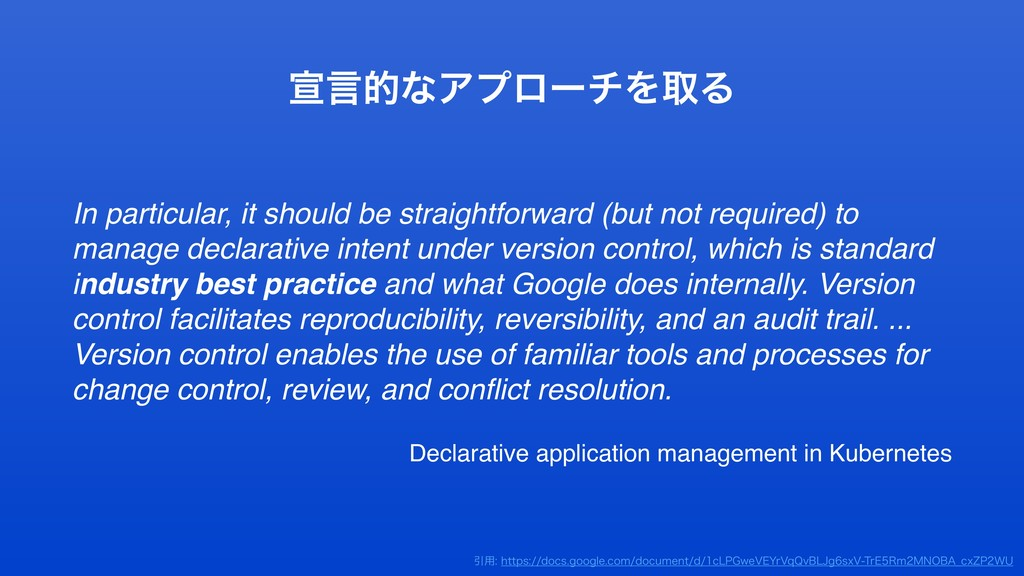એݴతͳΞϓϩʔνΛऔΔ In particular, it should be straig...