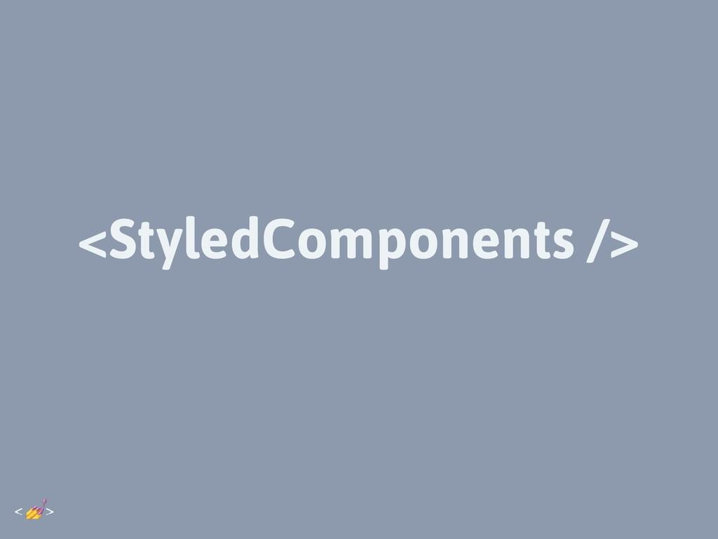 <StyledComponents />