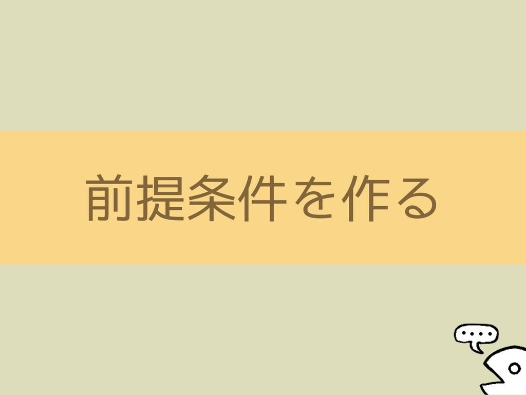 લఏ݅Λ࡞Δ