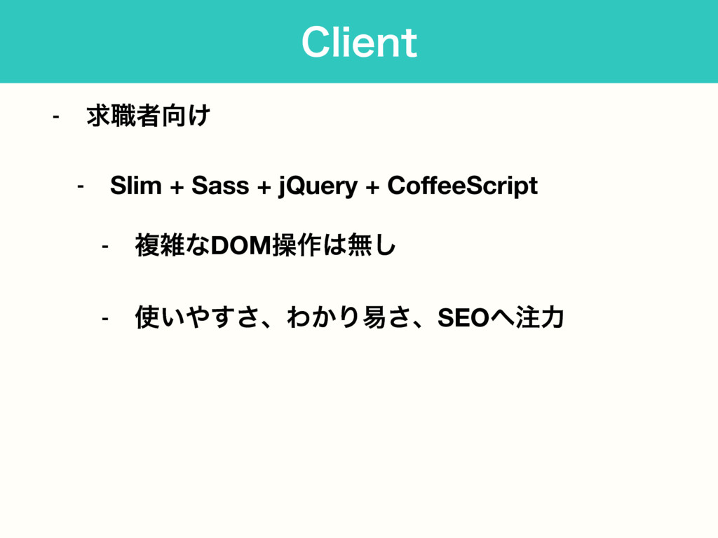 $MJFOU - ٻ৬ऀ͚ - Slim + Sass + jQuery + CoffeeSc...