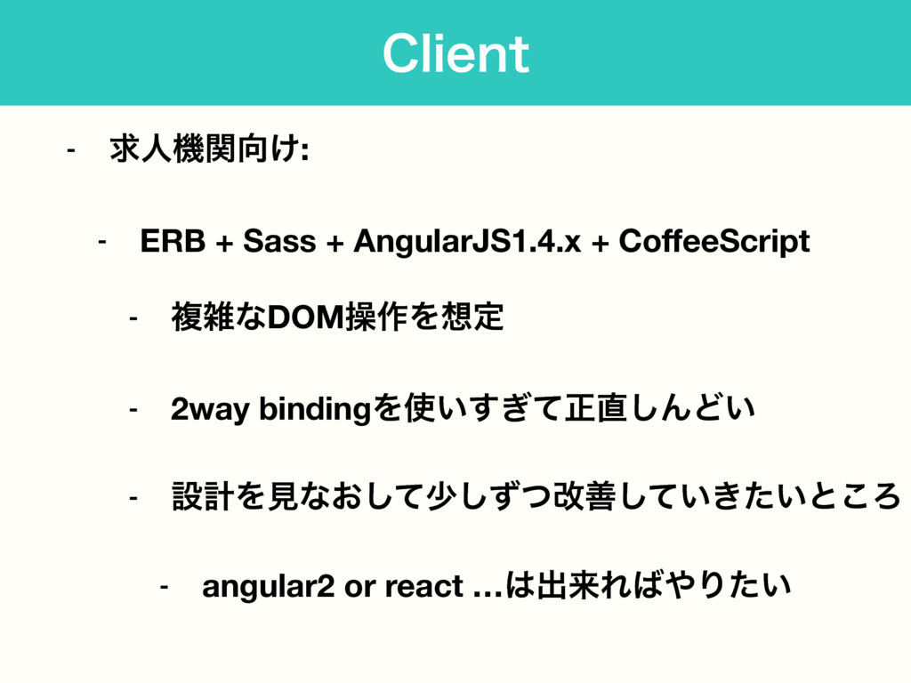 $MJFOU - ٻਓػ͚ؔ: - ERB + Sass + AngularJS1.4.x ...