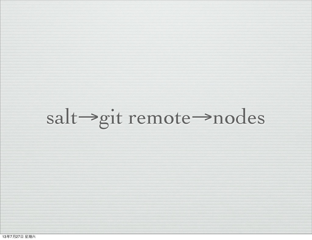 salt→git remote→nodes 13年7⽉月27⽇日 星期六