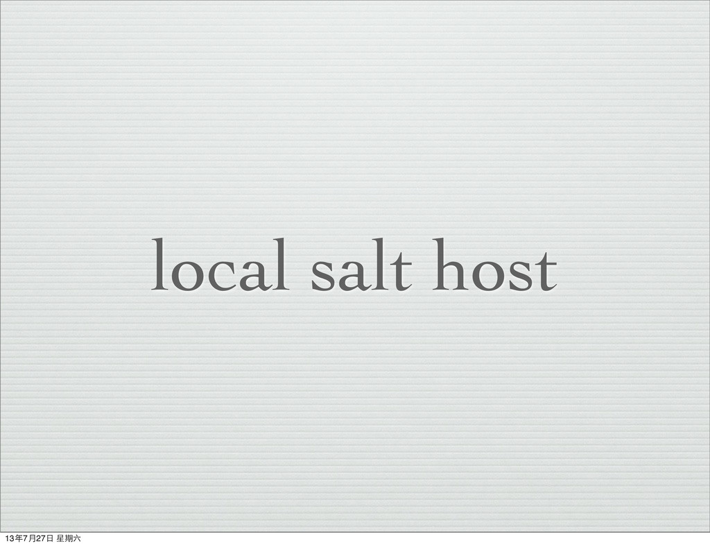 local salt host 13年7⽉月27⽇日 星期六
