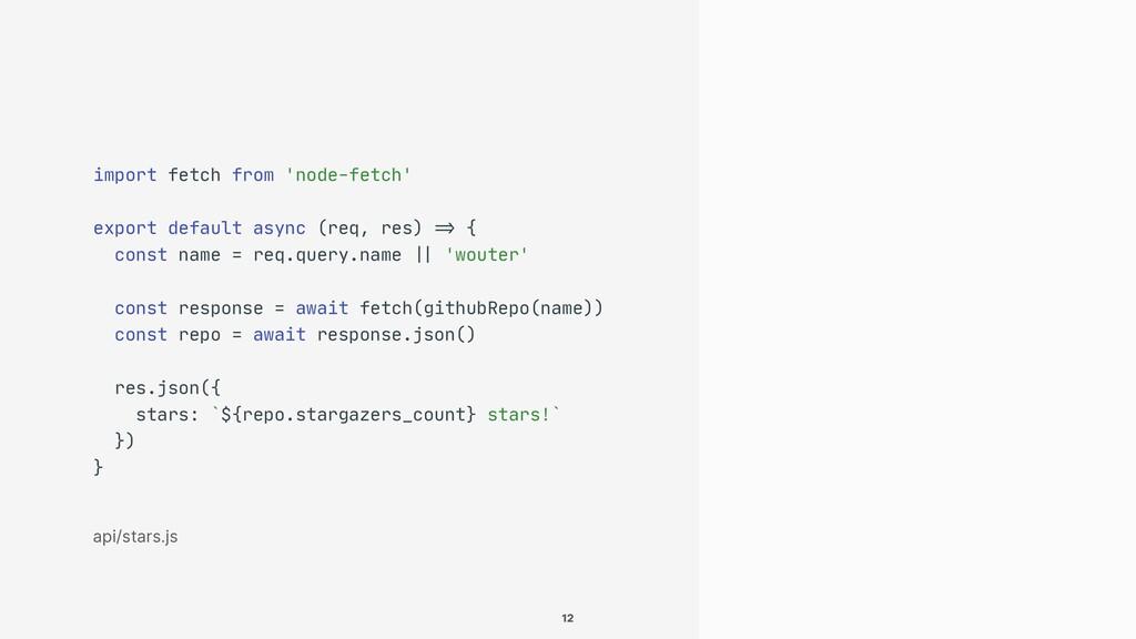 import fetch from 'node-fetch'  export default ...