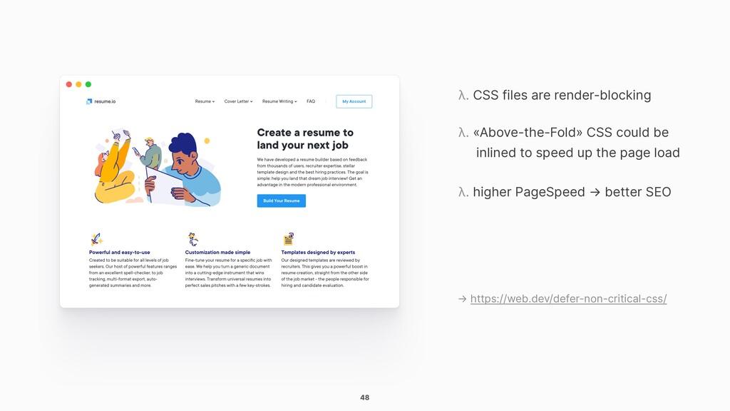 48 λ. CSS files are render-blocking λ. «Above-t...