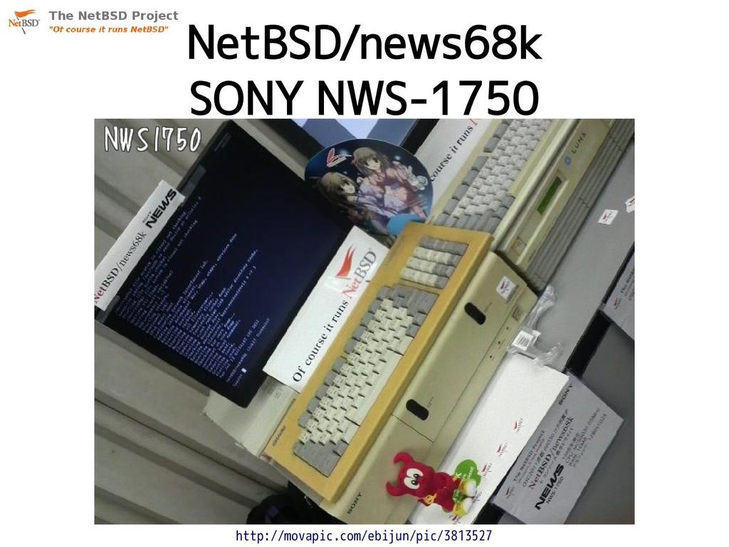 NetBSD/news68k SONY NWS-1750 http://movapic.com...