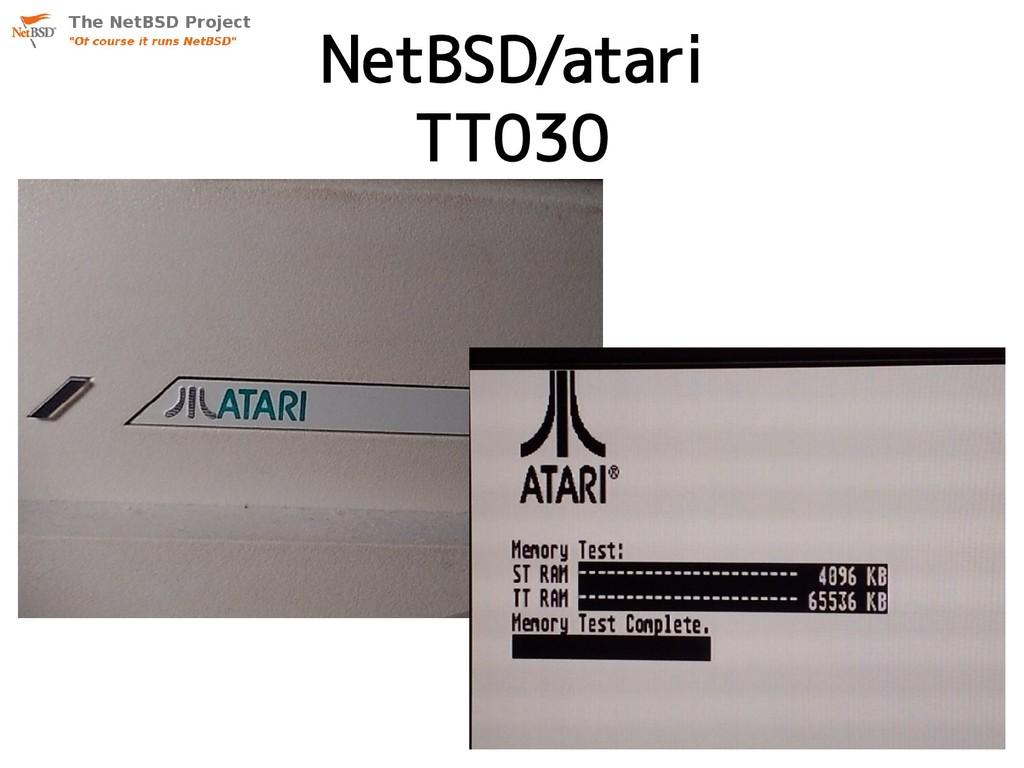 NetBSD/atari TT030