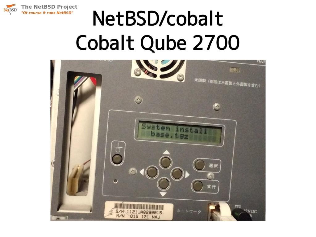 NetBSD/cobalt Cobalt Qube 2700