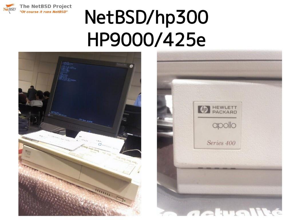 NetBSD/hp300 HP9000/425e
