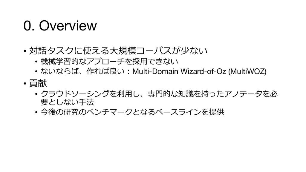 0. Overview • -6<+?E$> • 4L3I/%)...