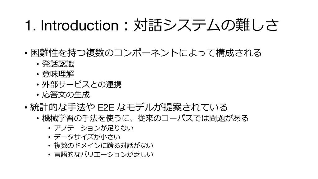 1. Introduction   • \T@F [C0*%0#...
