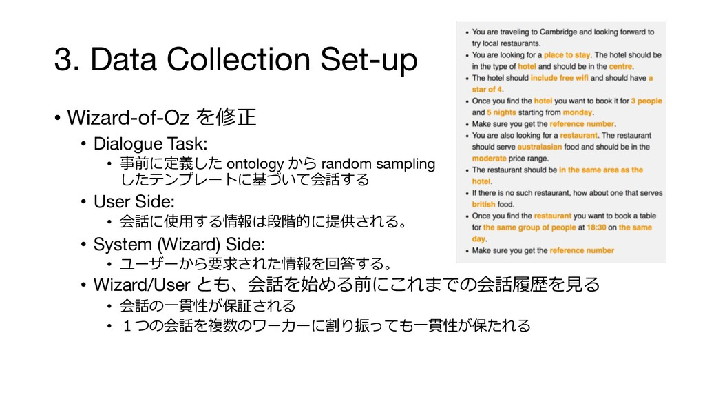3. Data Collection Set-up • Wizard-of-Oz E4 • ...