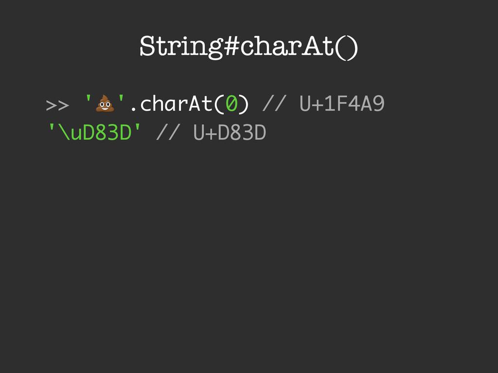 String#charAt() >> '!'.charAt(0) // U+1F4A9 '\u...