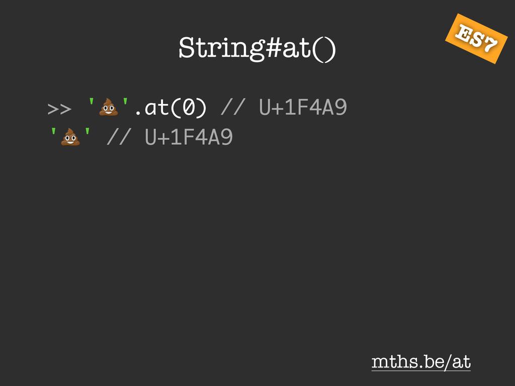 String#at() >> '!'.at(0) // U+1F4A9 '!' // U+1F...